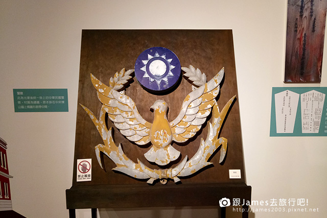 【台南景點】台南美術館(原臺南警察署)21.jpg
