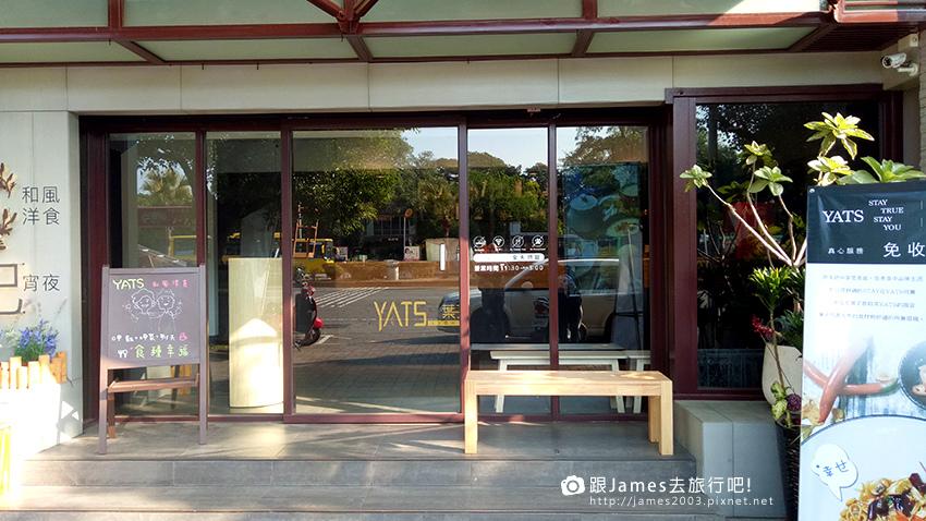 【台中美食】葉子餐廳 台中店 YATS Light01.jpg