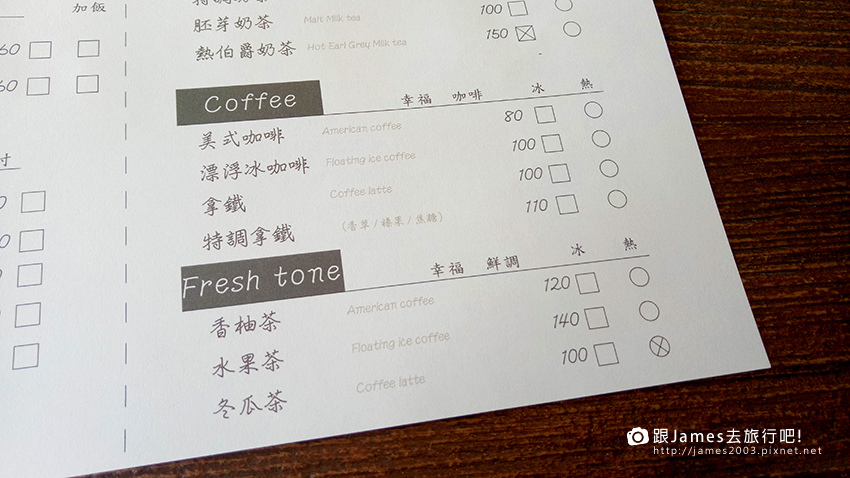 【台中美食】葉子餐廳 台中店 YATS Light27.jpg
