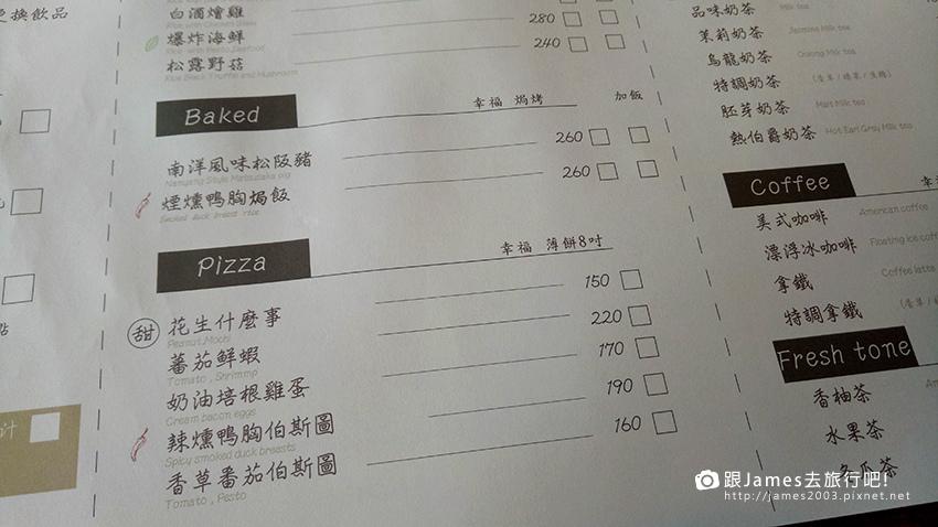 【台中美食】葉子餐廳 台中店 YATS Light26.jpg
