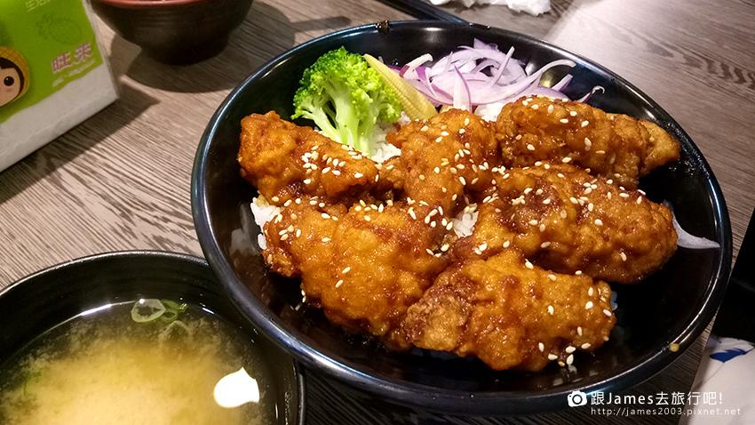 【台東】忠。日式料理店 09.jpg