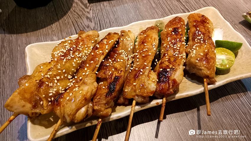 【台東】忠。日式料理店 13.jpg
