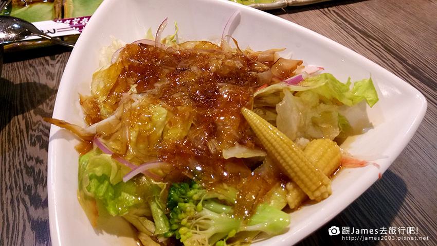 【台東】忠。日式料理店 05.jpg