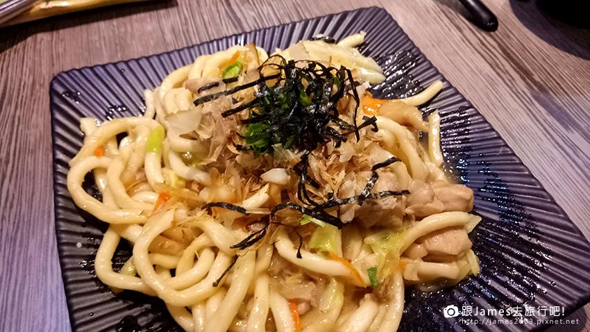 【台東】忠。日式料理店 14.jpg