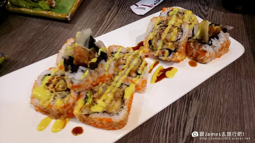 【台東】忠。日式料理店 16.jpg