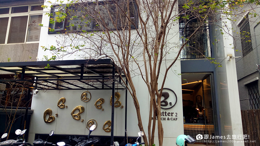 Butter 2 Brunch_cafe 巴特2店-美術園道早餐 01.jpg