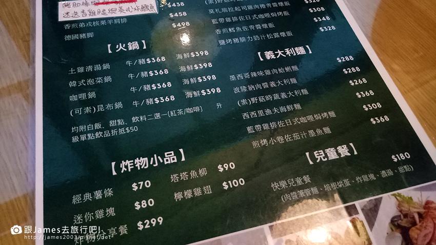 台中沙鹿夜景餐聽_橄欖愛洋蔥景觀餐廳 010.jpg
