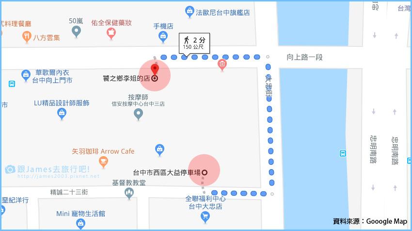 聚餐美食地圖.jpg