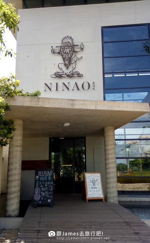 台南安平-NINAO Gelato 蜷尾家-義式經典冰淇淋-清水模建築01.jpg