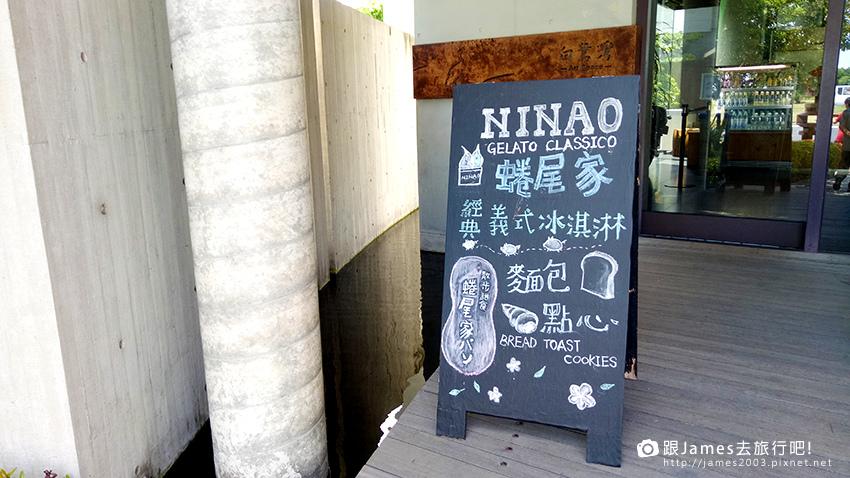 台南安平-NINAO Gelato 蜷尾家-義式經典冰淇淋-清水模建築04.jpg