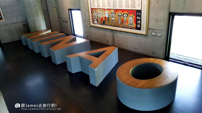 台南安平-NINAO Gelato 蜷尾家-義式經典冰淇淋-清水模建築23.jpg