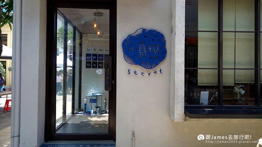 台南美食|藍晒圖–小覓秘麵食所02.jpg