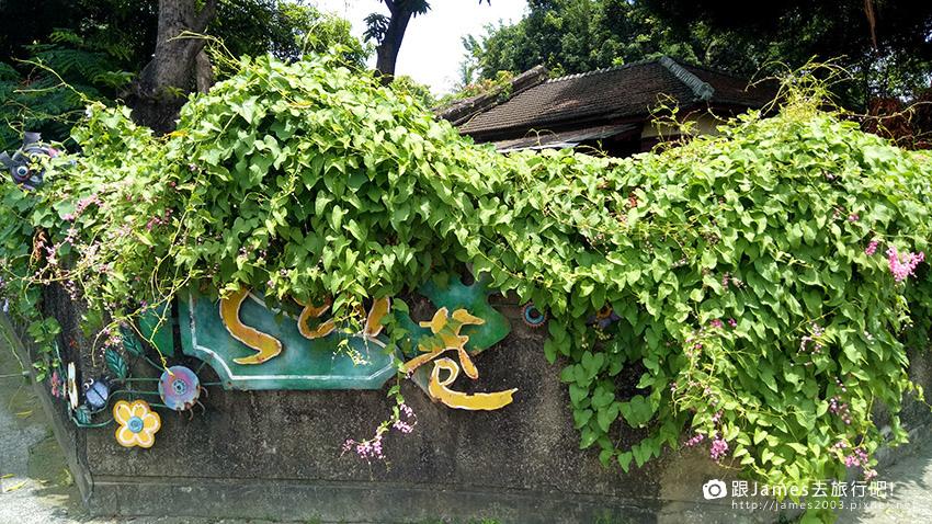 台南美景 --321巷 藝術聚落 01.jpg
