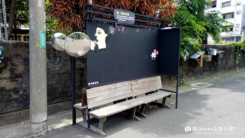 台南美景 --321巷 藝術聚落 10.jpg