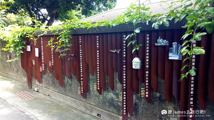 台南美景 --321巷 藝術聚落 20.jpg