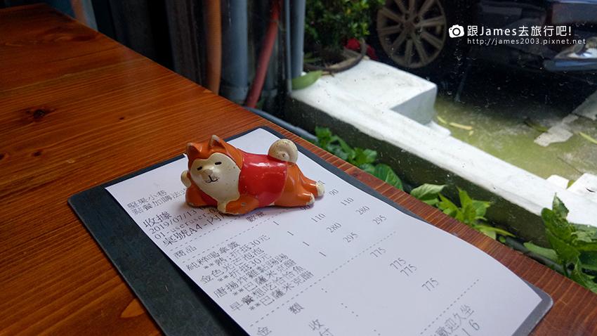 台中早午餐-堅果小巷 Heynuts alley cafe(科博館) 11.jpg