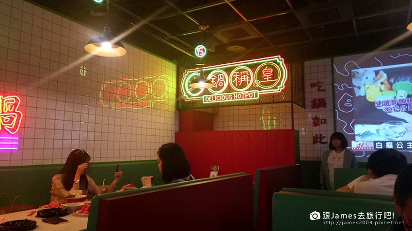 台中美食-老虎城-港動吃鍋-懷舊霓虹香港茶餐廳火鍋店05.jpg