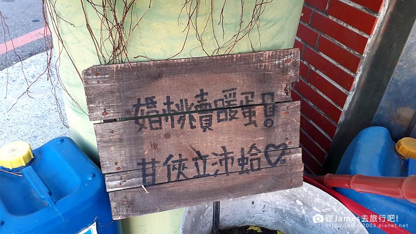 清水社口樓海鮮10.jpg
