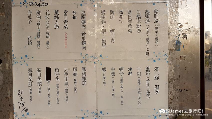 清水社口樓海鮮12.jpg