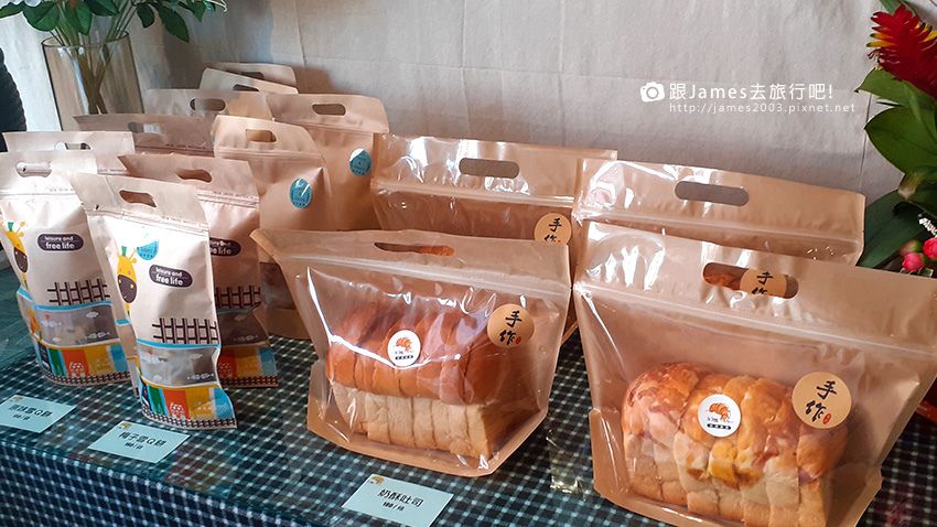 台中太平法式甜點、下午茶-法頌食旅03.jpg