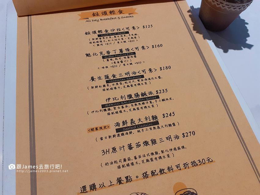 台中太平法式甜點、下午茶-法頌食旅16.jpg
