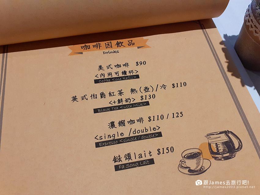 台中太平法式甜點、下午茶-法頌食旅17.jpg