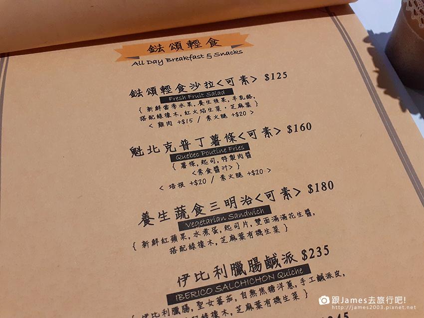 台中太平法式甜點、下午茶-法頌食旅19.jpg