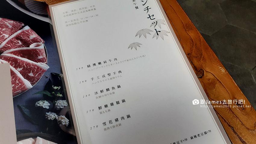八豆食府精緻鍋物09.jpg