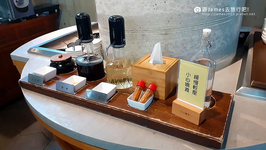 八豆食府精緻鍋物11.jpg