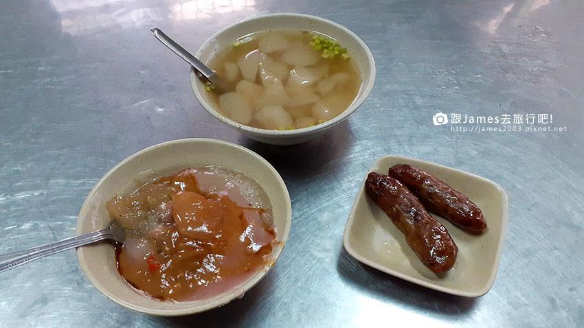 旅行美食-彰化-大竹肉圓07.jpg