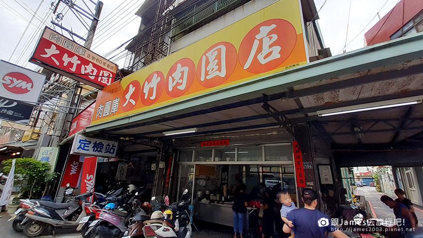 旅行美食-彰化-大竹肉圓11.jpg