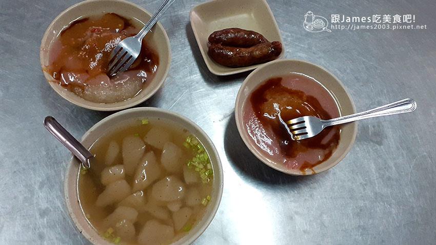 旅行美食-彰化-大竹肉圓00.jpg