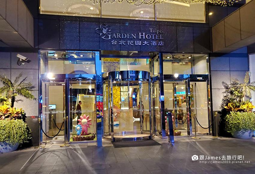 台北花園大酒店06.jpg