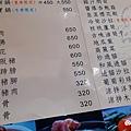 旅行美食-東山棧甕缸雞 17.jpg