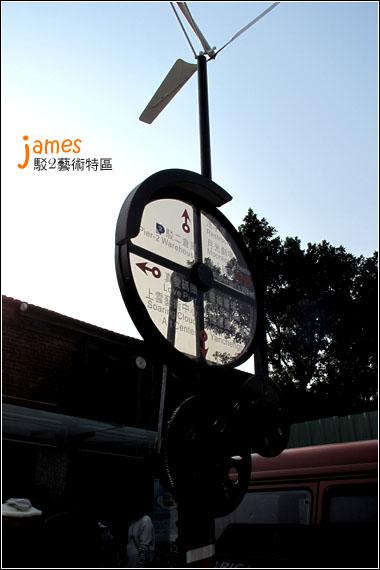 IMG_0625.JPG