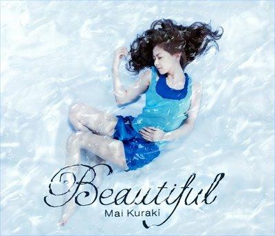 Mai_beautiful_01.jpg
