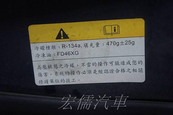 DSC01406.jpg
