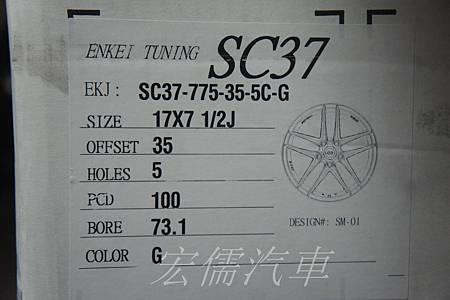 DSC03358.jpg