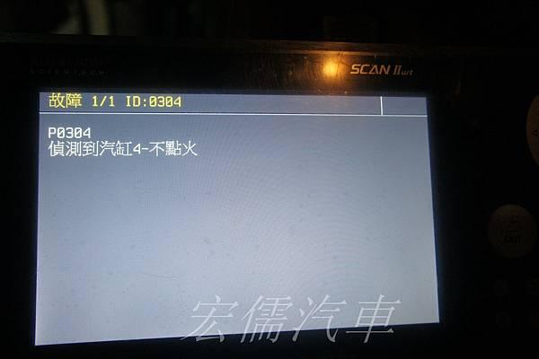 DSC03374.jpg