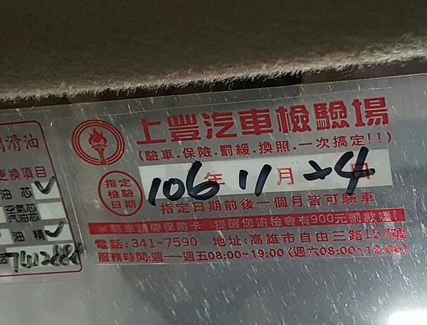 20170718_155709.jpg