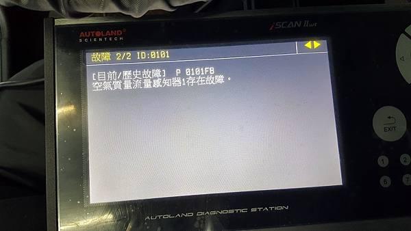 20171031_145321.jpg