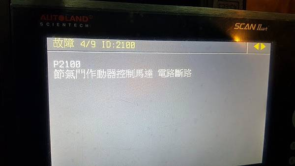 20171207_212036.jpg