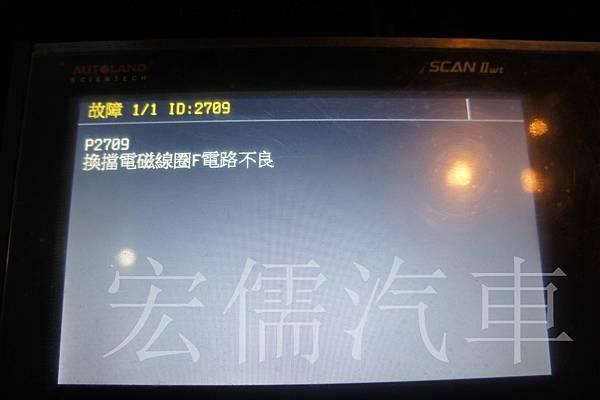 DSC05066.jpg