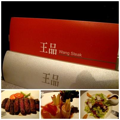 wang steak.jpg