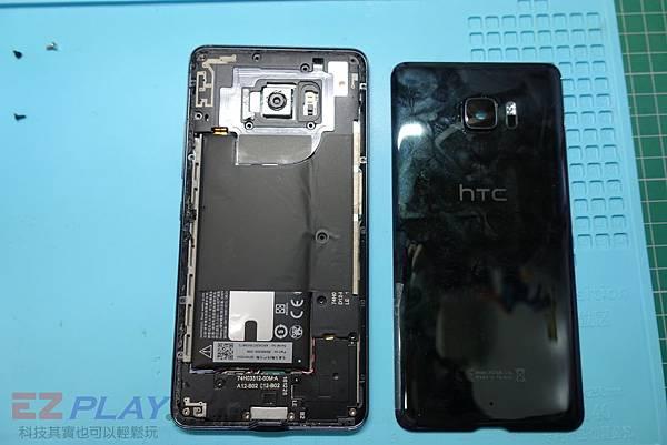 HTC-U-Ultra02.jpg