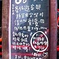 0-3-24_副本.jpg