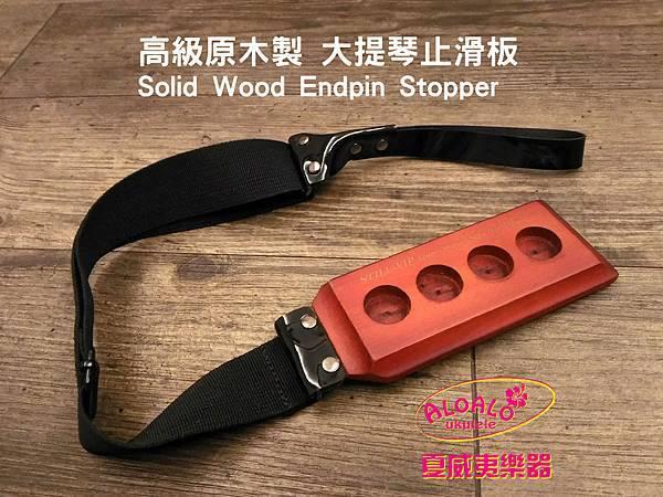 Endpin Stop (0).jpg