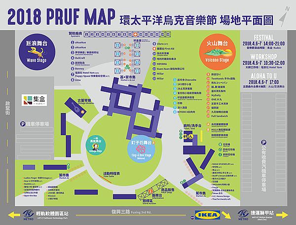 2018pruke場地圖.png