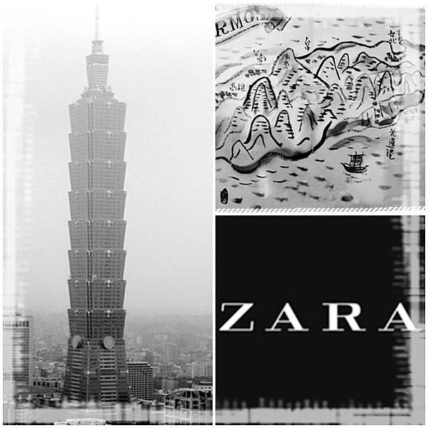 聊ZARA組圖1.jpg