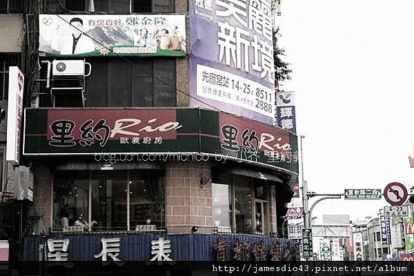 里約餐廳封面.jpg